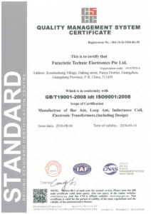 ISO9001 : 2008 Quality Management System Certificate